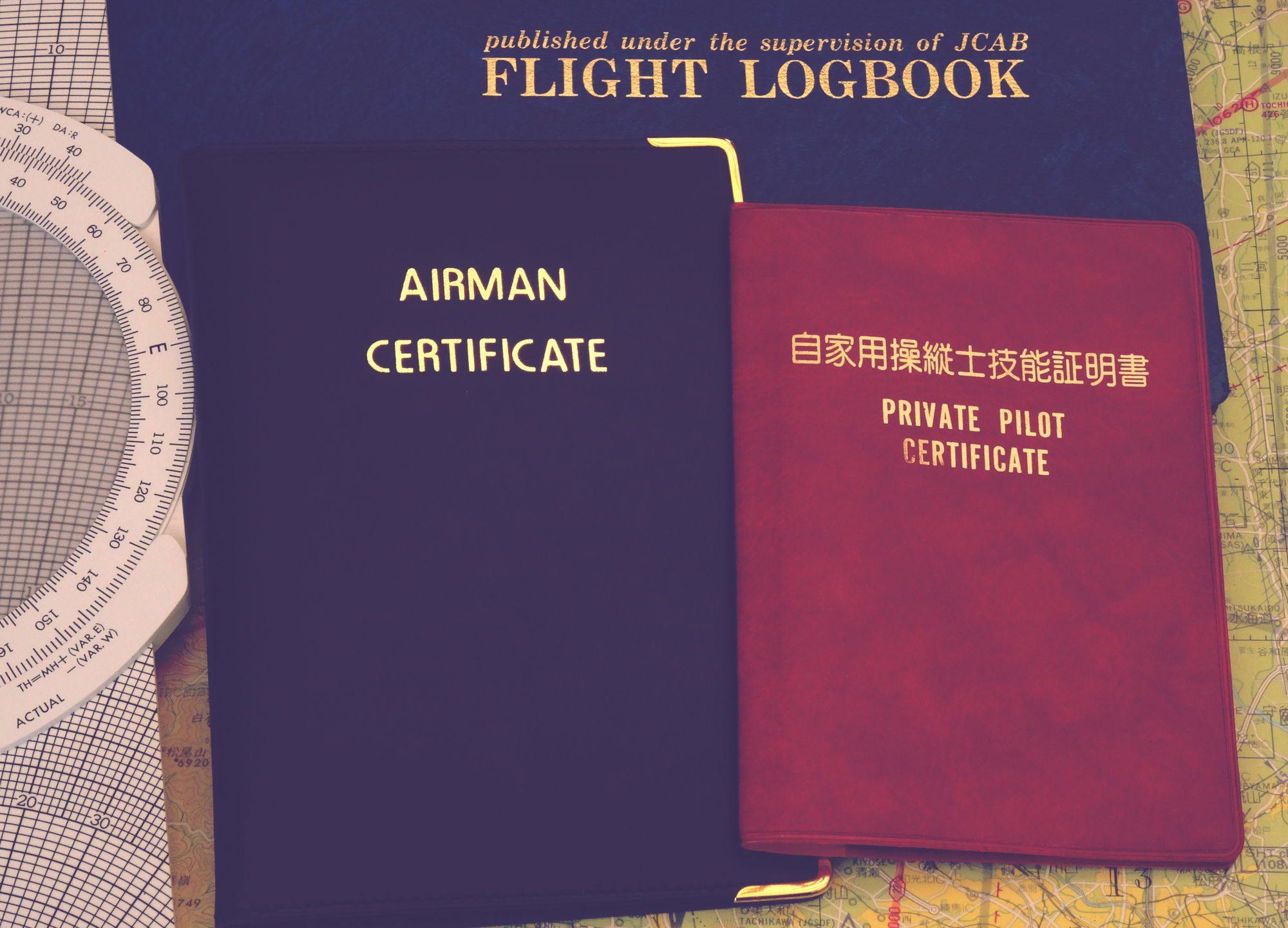 ヘリ免許証明書