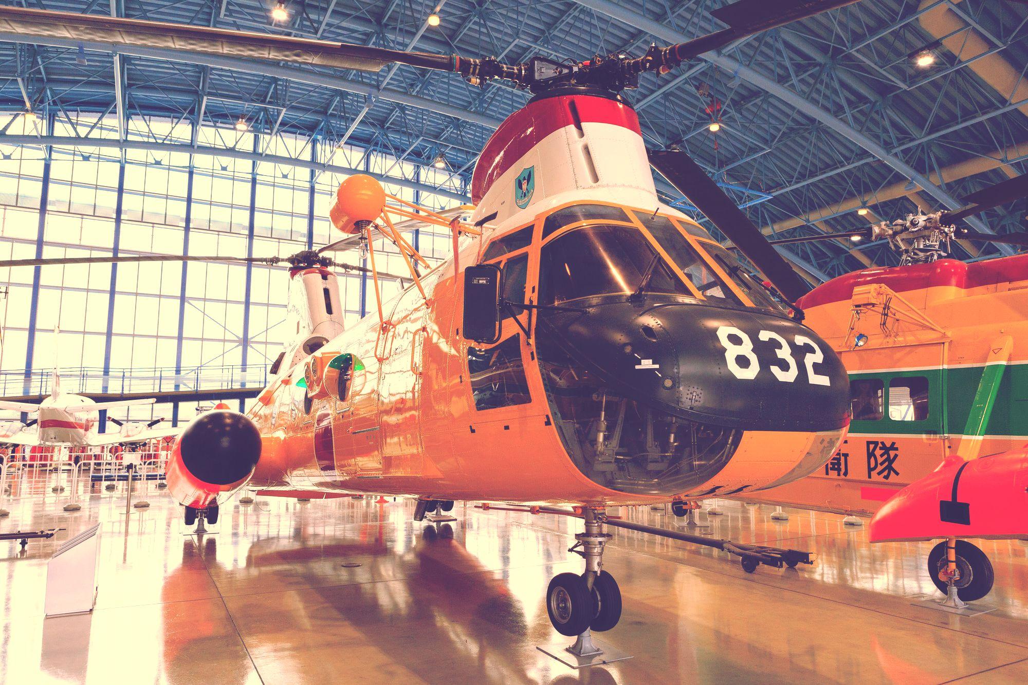 ヘリコプター保管