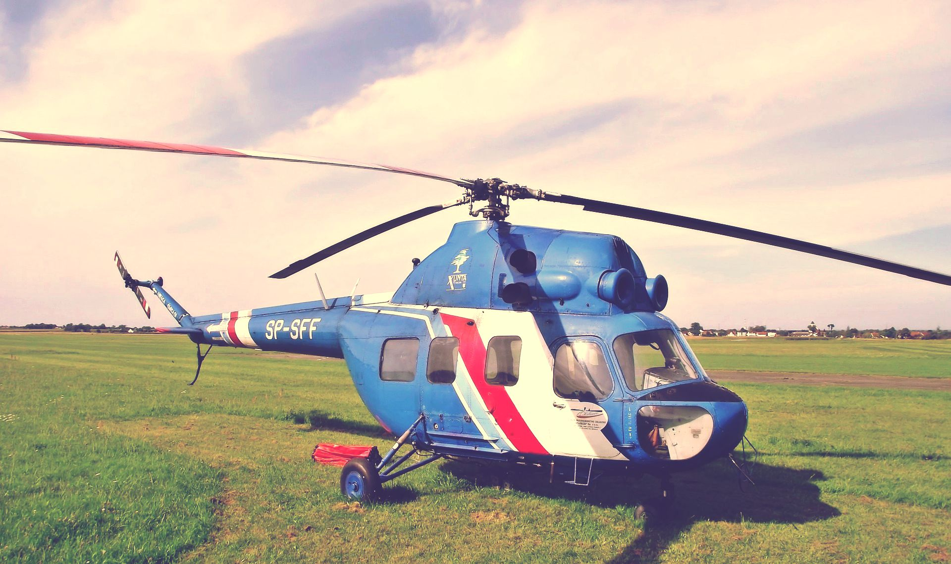 ヘリの着陸